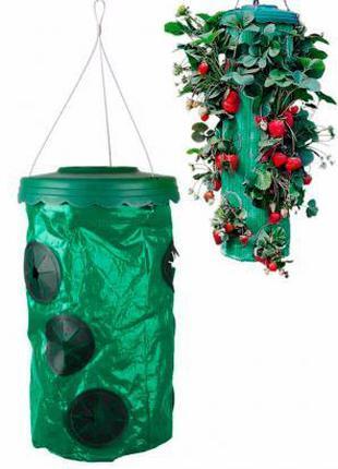 Мешок для выращивания овощей и ягод Плантатор