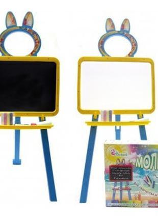 Доска для рисования магнитная Желто-голубая