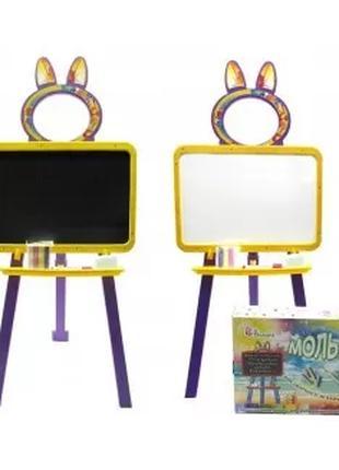 Доска для рисования магнитная желто-фиолетовый