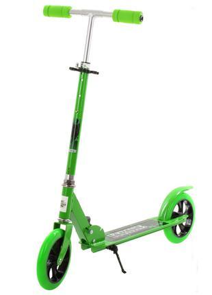 Самокат (Зелёный) самокат двухколесный для детей