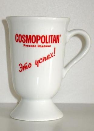Чашка чайная COSMOPOLITAN 210 мл. подарок кофейная кружка фарфор