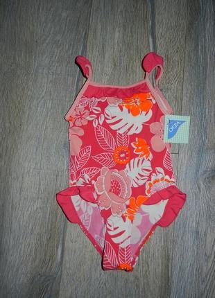 Германия! розовый купальник в цветах на девочку  новый