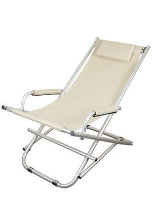 Кресло стул шезлонг раскладной стул для пикника пляжа рыбалки ...