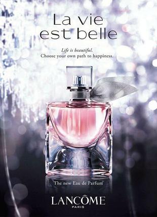 La vie est belle lancome l'eau de parfum, миниатюра, оригинал!...