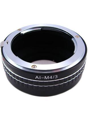 Адаптер переходник Nikon AI - Micro 4/3 M4/3 Ulata