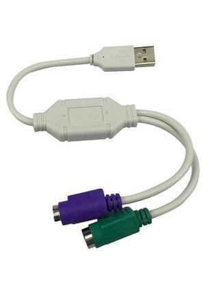 Переходник USB - 2 ps/2 для клавиатуры и мыши, ps2