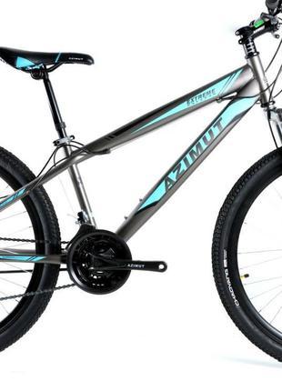 Велосипед 26 EXTREME Azimut 14 GFRD 26-096-S/2090С
