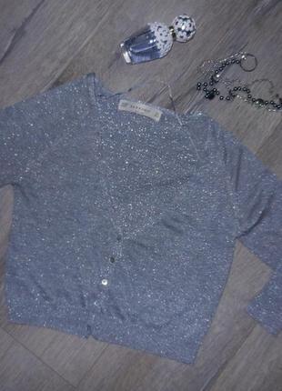*zara knit*серая с люриксом,серебристая кофта,кофточка,болеро