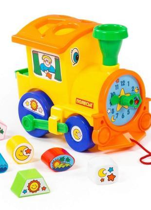 Развивающая игрушка сортер паровоз для детей от 1 года, Полесье