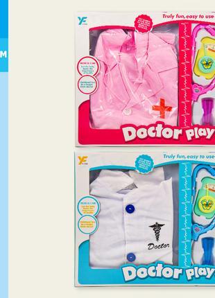 Набор доктора для детей с халатом 2 вида (стетоскоп,шприц,аксес)