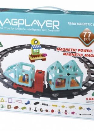 Магнитный конструктор железная дорога, 77 элементов, MagPlayer