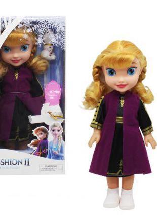 Кукла Анна Холодное сердце LK1075-1