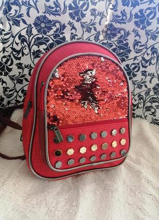 Рюкзак паєтки