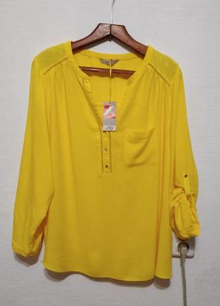Стильная ярко желтая блуза большого размера