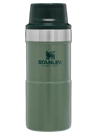 Термокружка Stanley Classic Trigger Action (0.35л), зеленая