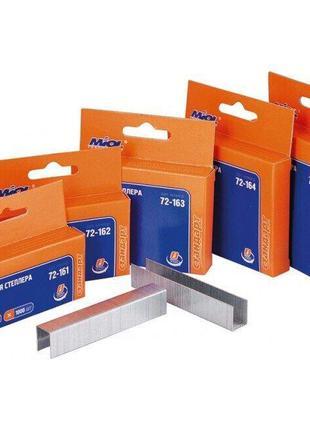 Скоба для степлера 10х11,3х0,7мм,1000шт 72-163 MIOL