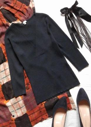 Стильная базовая кофта в рубчик, свитер