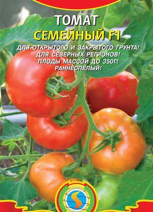 Томат Семейный F1 10 шт (Плазменные семена)