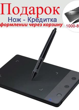 Графический планшет HUION H420 USB 4.17 x 2.34 дюйма Черный