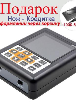 Портативный осциллограф DSO338 30 МГц Fhirsi цифровой