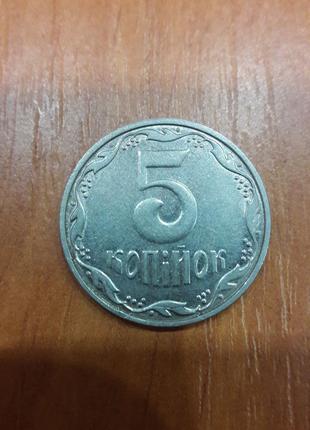 Монета 5 копеек Украины