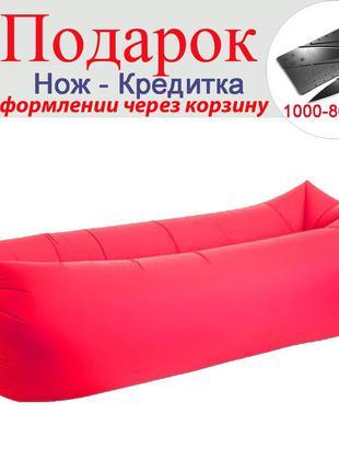 Надувной лежак Air для отдыха Красный