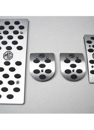 Накладки на педали ( накладки на педалі ) MG6 MG3 (MorrisGarages)