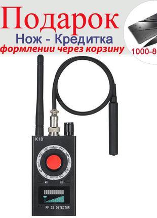 Многофункциональный Анти-шпионский детектор камера для обнаруж...