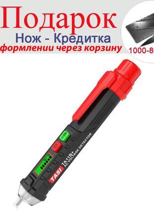 Бесконтактный детектор напряжения переменного тока 12-1000 В
