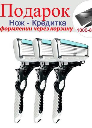 Станок для бритья Dorco Pace 3 шт