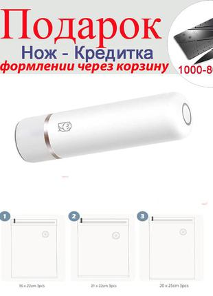 Вакуумный упаковщик Насос Youpin Miaomiaoce ручной