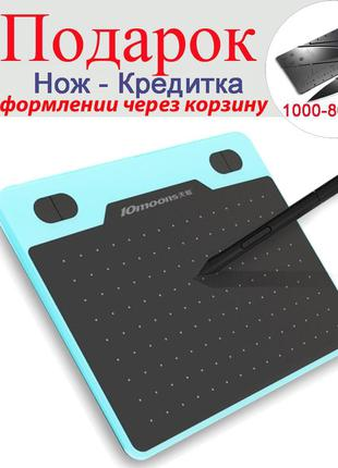 Планшет графический USB T503 8192 уровня Синий