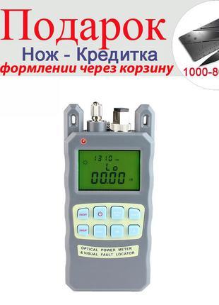 Измеритель оптической мощности с локатором оптоволокна Kelushi...