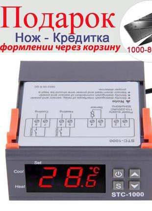 Терморегулятор высокоточный Elitech STC-1000 DC 24V DC 24V