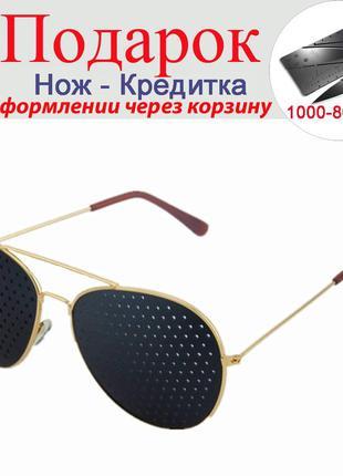 Перфорационные очки с дырочками RayBan Aviator для тренировки ...