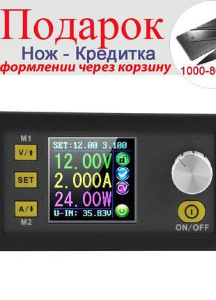 Блок питания DPS3003 программируемый с функцией памяти на 10 г...