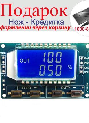Генератор сигналов ШИМ PWM 1 Гц до 150 кГц