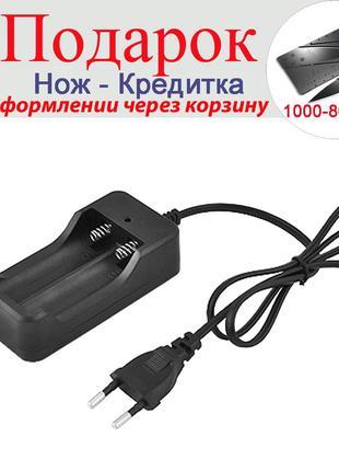Зарядное устройство MD202А для 18650