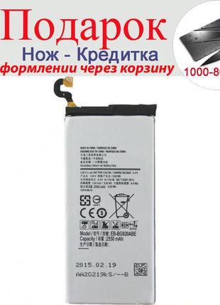 Аккумулятор Samsung EB-BG920ABE для Galaxy S6 Extradigital (BM...