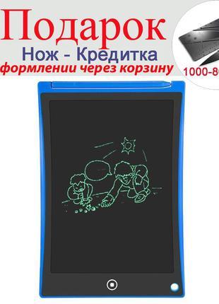 Графический планшет Vakind 8.5 дюймов со стилусом Синий