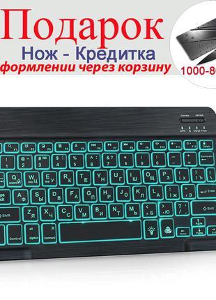 Клавиатура RGB Bluetooth c русской раскладкой Черный