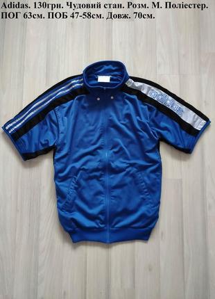 Ветровка вітровка adidas спортивная куртка м