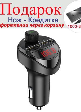 Автомобильное зарядное устройство FM трансмиттер Громкая связь...