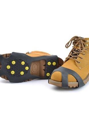 Ледоступы, антискользящие накладки для обуви на 10 шипов. Все ...