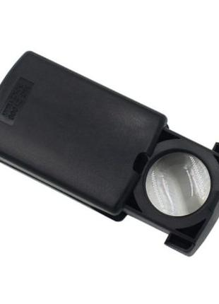 Выдвижная карманная лупа на 30х крат с подсветкой для антикваров