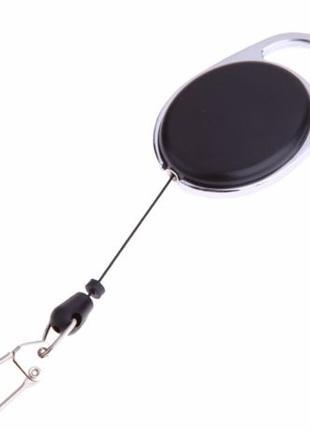 Выдвижной страховочный брелок для ключей