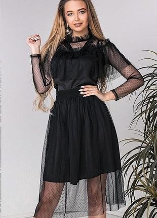 Шикарный костюм юбка блуза шелк сетка