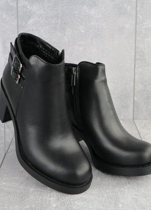 Женские кожаные зимние ботинки