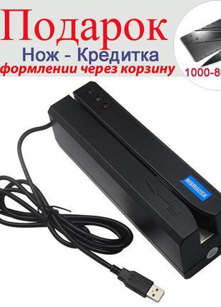 Устройство чтения пластиковых карт HICO MSR605X