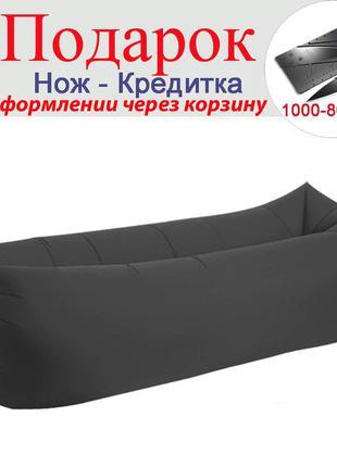 Надувной лежак Air для отдыха Черный